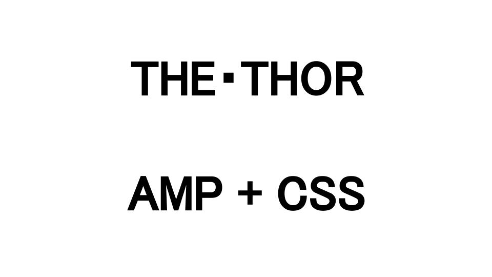 THE THOR ampカスタマイズ